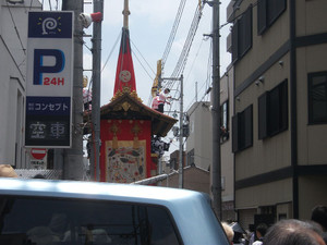 Gion_shinmachi