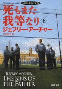 Jeffreyarcher