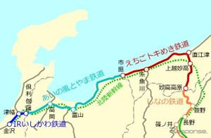 Hokurikuhonsen3sha