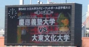 Chichibunomiya2017