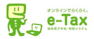 Etax_3