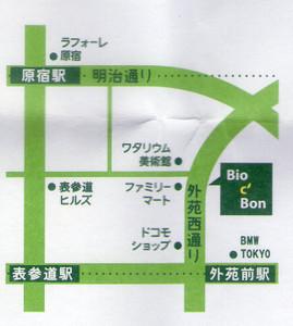 Biocebon
