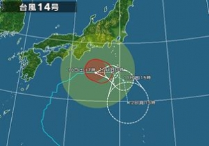 Taifuu14